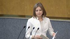 Поклонская требует снять с выборов кандидатуру Собчак