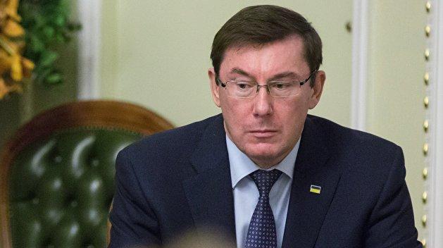 Кузьмин: Генпрокурор Луценко признал Крым российским