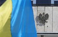 Посольство РФ на Украине осудило высылку российских журналистов