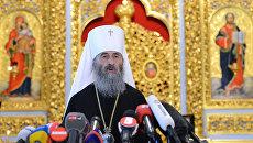 СБУ завела уголовное дело против Украинской православной церкви