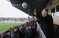 Хоромы барские: Порошенко обещает взять на постой футбольных фанатов