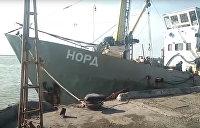 Украинский суд перенес дело «Норда» на неопределенный срок