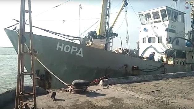 Суд Киева решил отдать российские паспорта рыбакам
