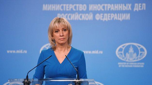 Захарова: Нападение на главу Россотрудничества в Киеве — попытка уничтожить общую культуру