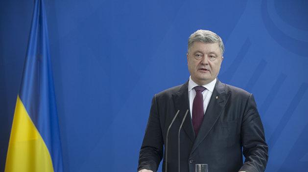 Порошенко понял, откуда проистекает главная для Украины угроза