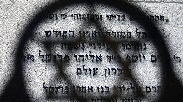 «112 Украина»: Антисемитский скандал с консулом Украины в Германии вовсе не случаен