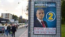 Избрание политического курса: сможет ли сторонник сближения с Россией стать президентом Черногории - RT