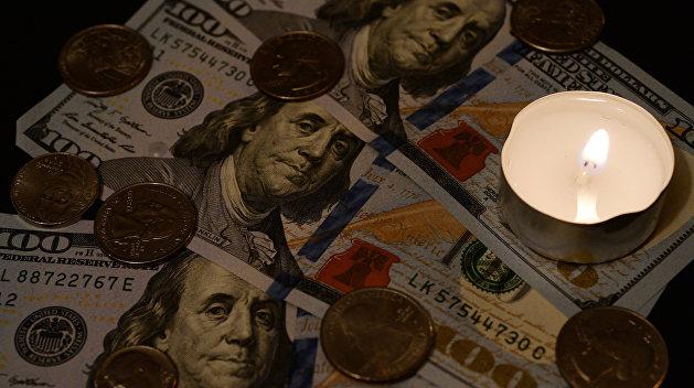 Минфин: В текущем году Украина должна выплатить более $12,4 млрд госдолга
