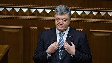 Порошенко предложил ЕС отстроить города украинского Донбасса