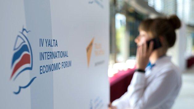 Украинскую делегацию пригласят вКрым