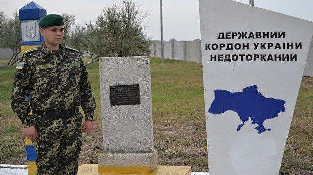 Украинские пограничники лишили страну $100 млн