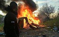 «Субботник» в Голосеево: Нацдружины разгромили цыганский лагерь