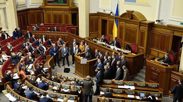 В Верховной Раде начали сбор подписей за импичмент Порошенко