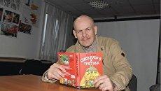Lenta.ru: «Жертва Русского мира»