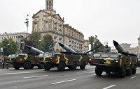 Киев вывел баллистические ракеты на линию соприкосновения в Донбассе