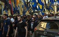 Запоздалая реакция: почему правозащитные организации вдруг обеспокоились ультраправой угрозой