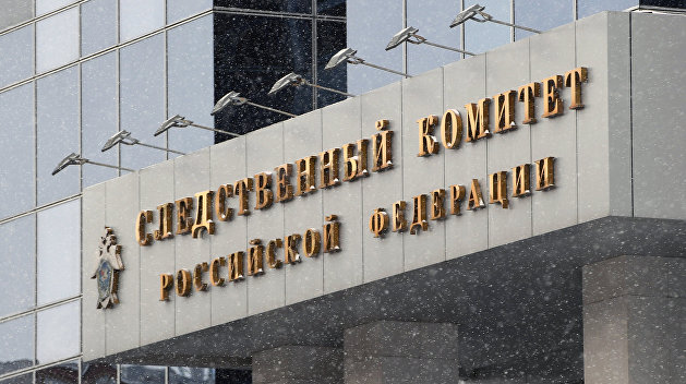 СК РФ возбудил дело из-за задержания главреда РИА Новости Украина