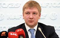 «Нафтогаз» хочет остановить «Северный поток-2» с помощью к НАТО