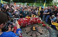 Киев: День есть, Победы нет