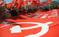 Житомир встал под красные знамена на День Победы — видеорепортаж