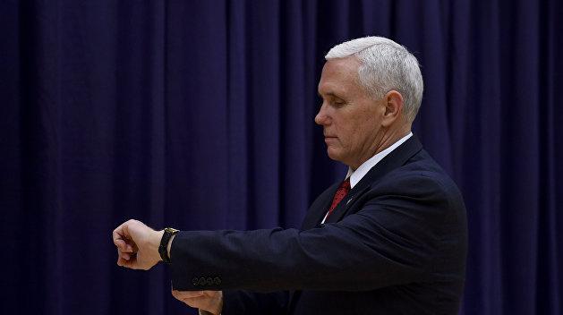 Вице-президент США призвал прекратить расследование против РФ по «вмешательству в выборы»