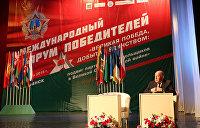 СБУ открыла дело против волынских антифашистов