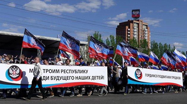 Спецрепортаж: Как в Донецке четвертую годовщину ДНР отмечали