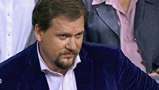 Юрий Кот создает Партию русских украинцев