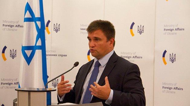 МИД Украины отозвал подозреваемого вантисемитизме консула вГамбурге