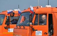 МИД Украины возмущен, что Россия построила Крымский мост без согласия Киева