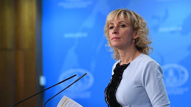 Захарова: Коллегам из Госдепа США нужно привести в чувство власти Украины