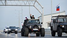Крымский мост: мнения и ожидания
