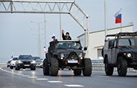 В МИД РФ отреагировали на украинскую боль из-за Крымского моста