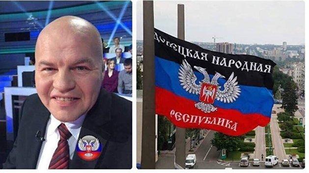 Мэр воюющей Горловки Иван Приходько поздравил патриота ДНР Вячеслава Ковтуна