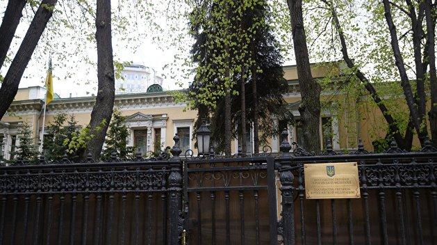 Около посольства Украины в Москве состоится акция в поддержку Вышинского