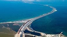 Крым передал в федеральную собственность остров, по которому проложен Крымский мост