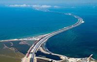 В Кремле назвали безумием призыв американского журналиста взорвать Крымский мост