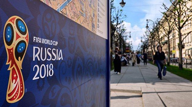 ЧМ-2018: Что увидят украинцы