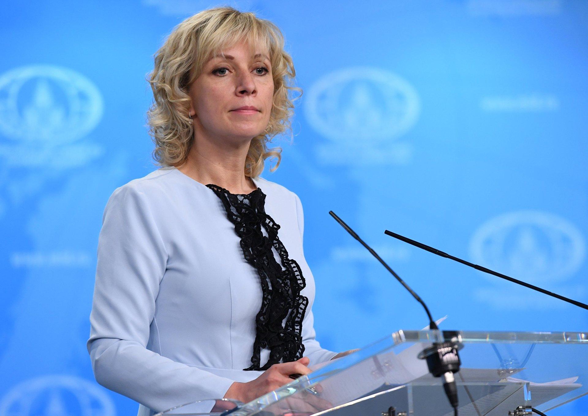 Захарова предложила Порошенко способ поднять флаг в Севастополе