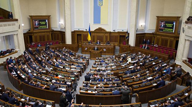 Верховная Рада проголосовала за Высший антикоррупционный суд