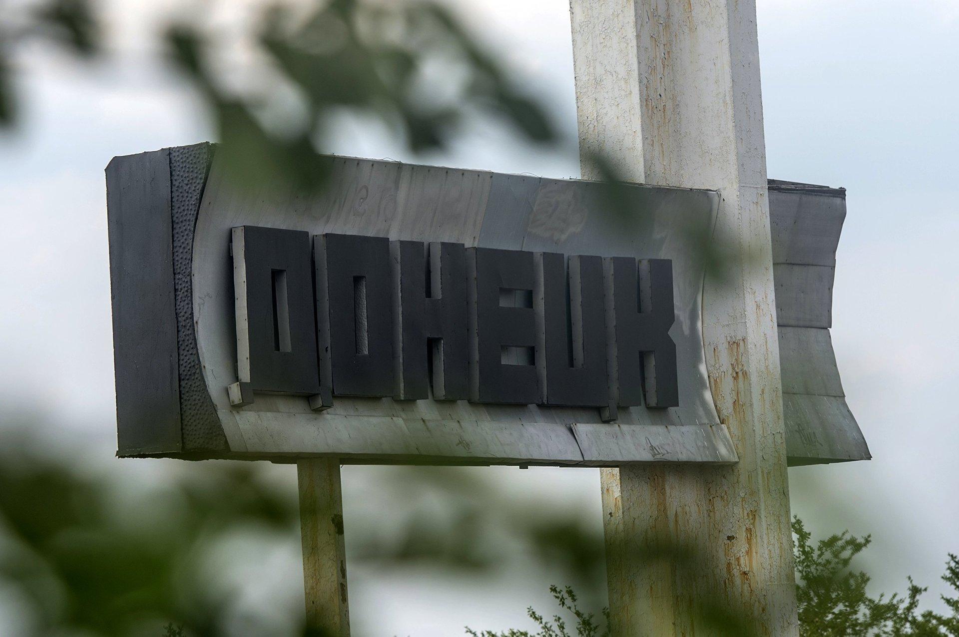 Российский суд отменил решение по экс-министру культуры ДНР