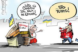 """Футбольное гостеприимство: украинские отельеры и авиаперевозчики решили """"побрить"""" кошельки иностранных болельщиков"""