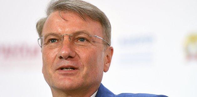 Греф: Сбербанк в четвертый раз попытается продать свою украинскую «дочку»