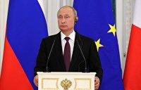 Путин: Украина не стремится к разрешению ситуации в Донбассе