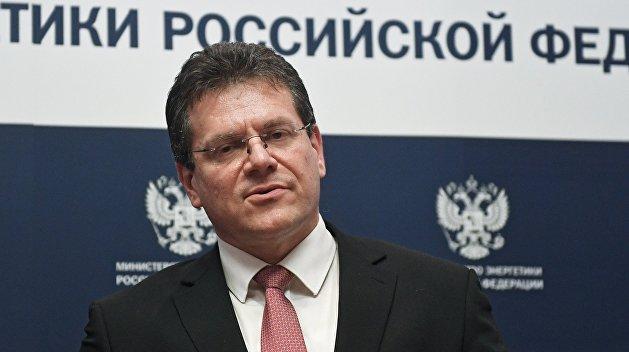 Еврокомиссар Шефчович потребовал забрать у «Нафтогаза» самый прибыльный актив