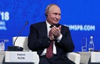 Владимир Путин рассказал о целях и задачах нового правительства