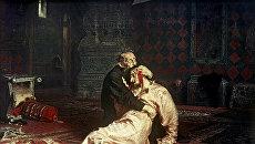 В Третьяковской галерее неизвестный повредил картину «Иван Грозный убивает своего сына»