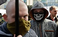 Нетерпимость на марше: Ультраправое насилие в Киеве подменяет собой власть