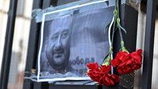 Уголовное дело и бюджетные миллионы: «дело Бабченко» оказалось «делом ATR»