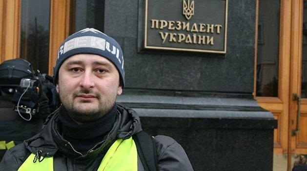 Дело Бабченко может быть связано с рейдерским захватом «Шмайсера»